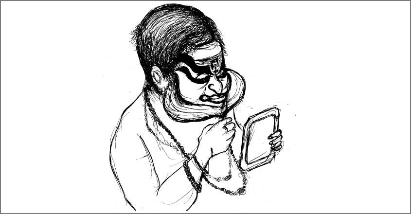 kalamandalam-gopi-asan-first-image