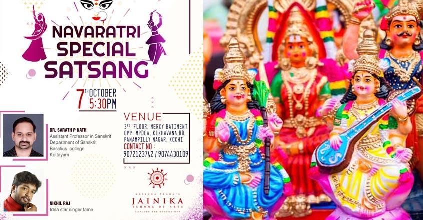 navarathri-special-satsang-by-jainika-school-of-arts