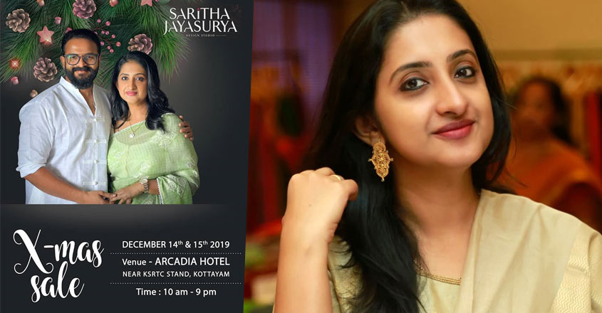 saritha-jayasurya-designing-studio-christmas-special-dress-exhibition-at-kottayam