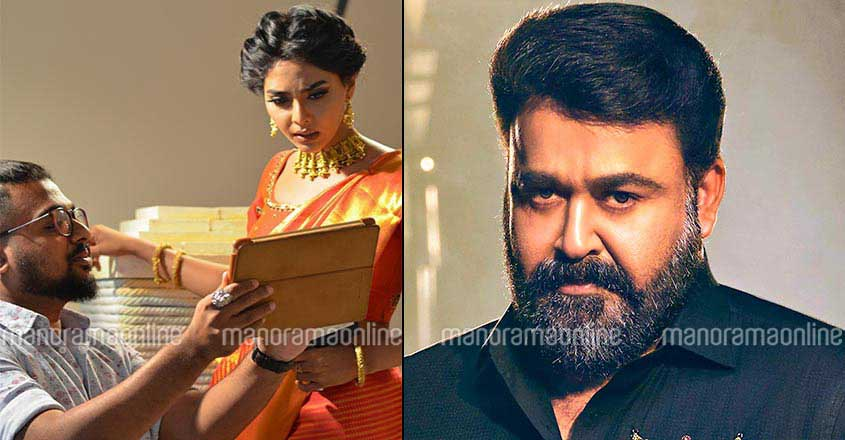 manorama-calendar-mohanlal-vijay-sethupathy-photo-shoot-fashion-monger-achu