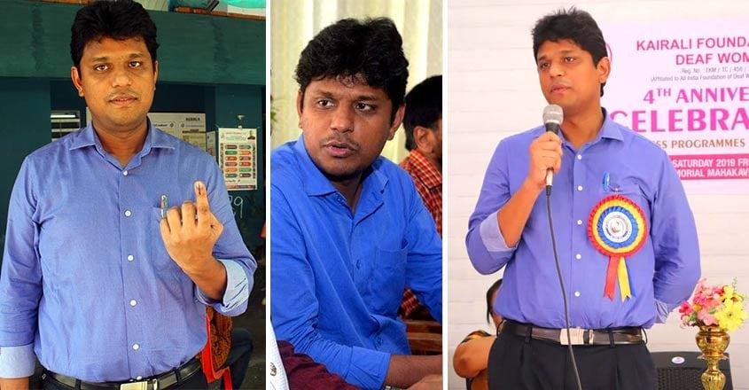 ernakulam-collector-likes-blue-shirts-secret