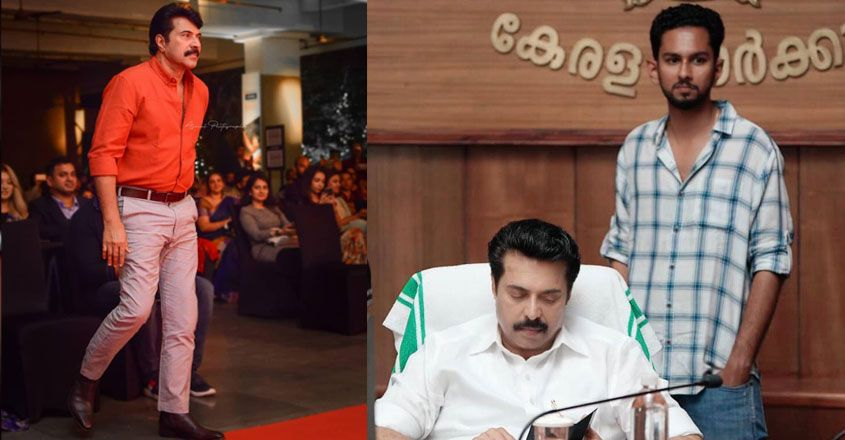 mammootty-and-abhijith