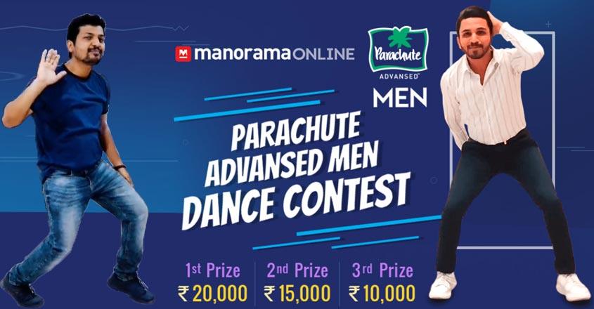 parachute-mens-dance-contest-performance