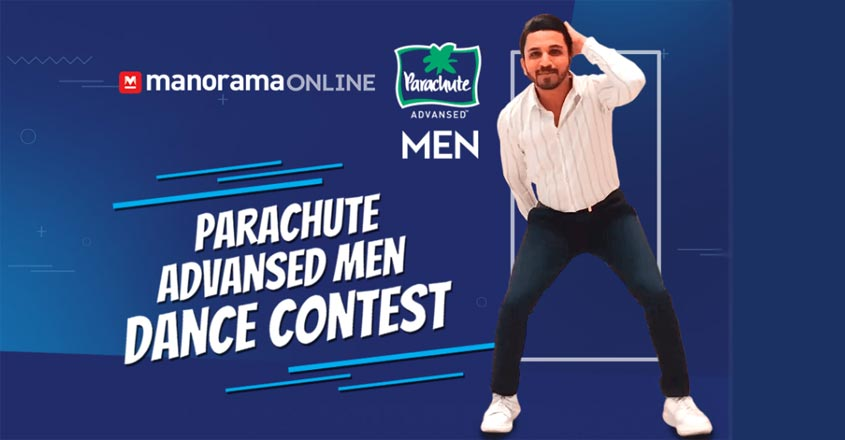 parachute-advansed-men-dance-contest