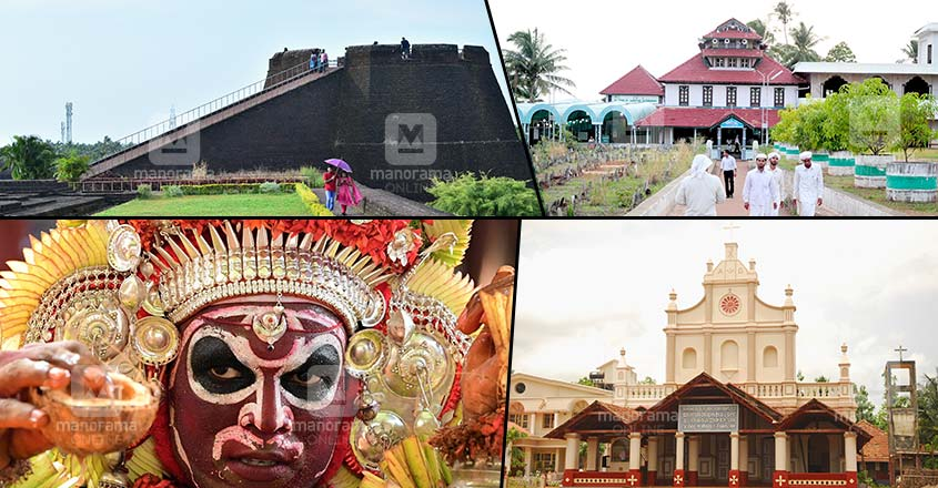 attractions-of-kasaragod