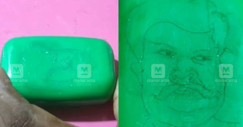 soap-art