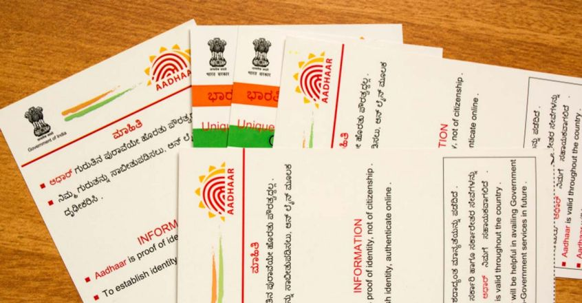 if-aadhaar-card-lost-what-to-do