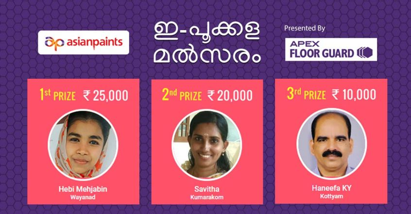 manorama-online-asian-paints-e-pookalam-contest-winners