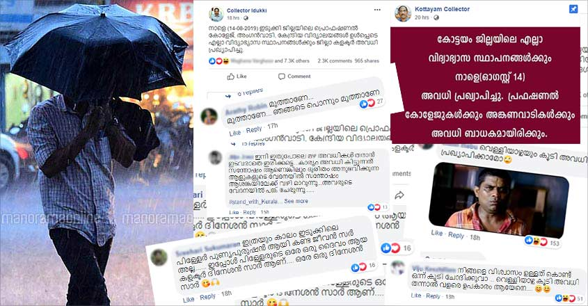 students-commending-on-collector-s-page-for-leave