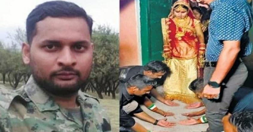 50-commandos-attend-wedding-of-martyred-jawan-s-sister