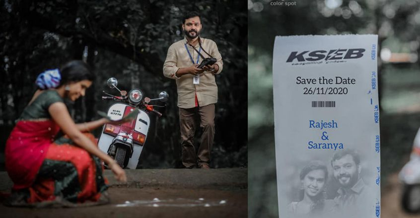 save-the-date-of-kseb-worker