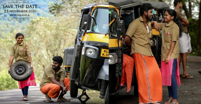 love-of-autorickshaw-drivers-save-the-date-of-goes-viral