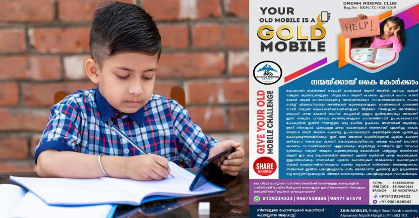 dream-riders-club-smart-phone-to-students