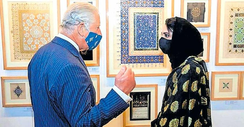 artist-shadiya-received-congratulations-from-prince-charles-for-her-painting-works