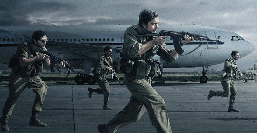 7-day-in-entebbe