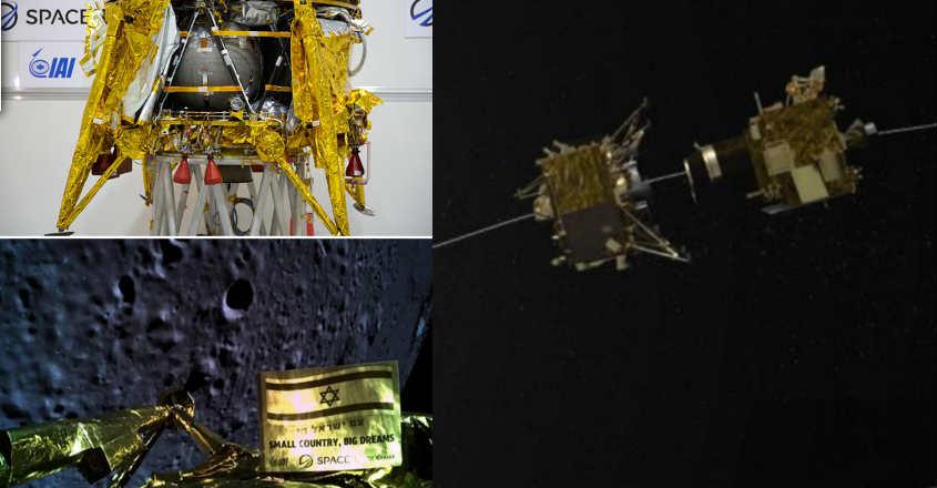 israel-india-moon-mission