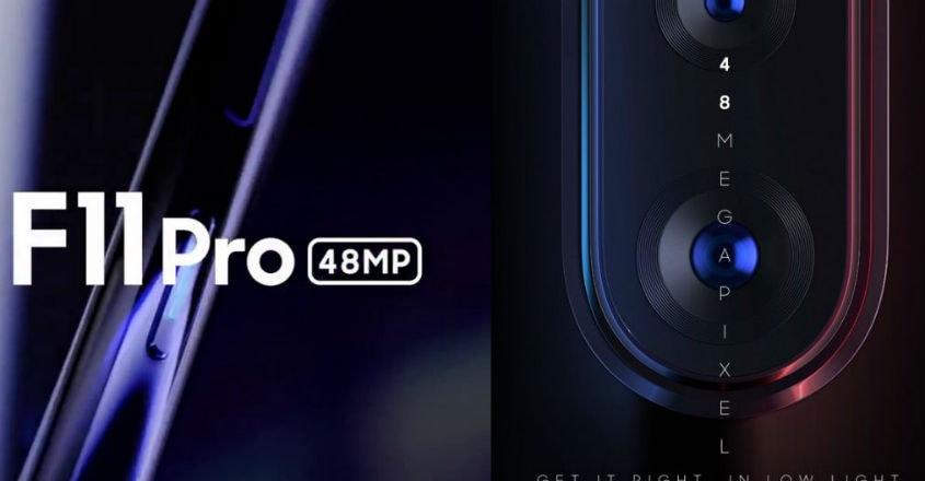 OPPO-F11-Pro-teaser
