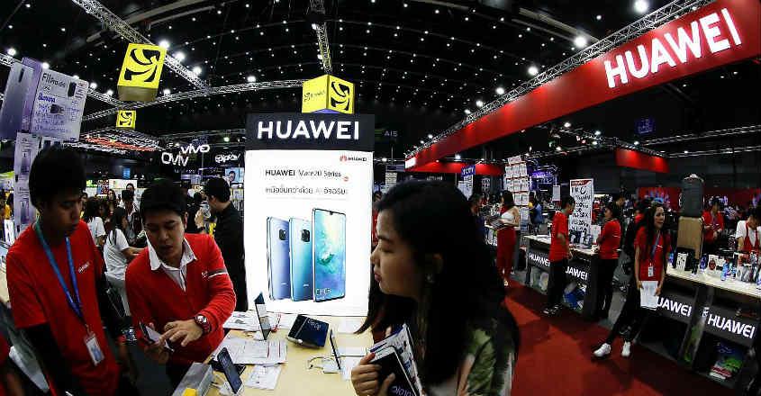 Huawei-new-os