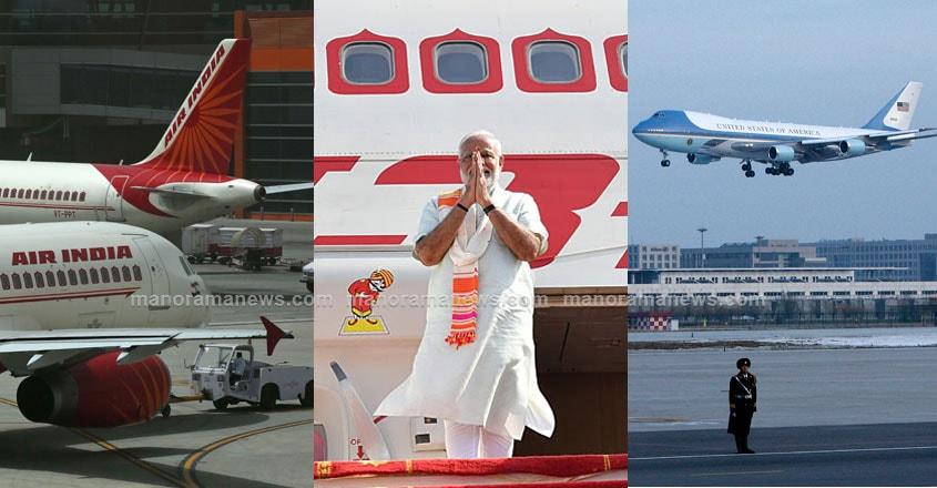 Modi-Air-India--Air-force-one