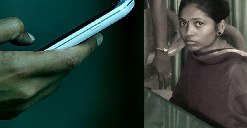 kannur-toddler-murder-mobile-new