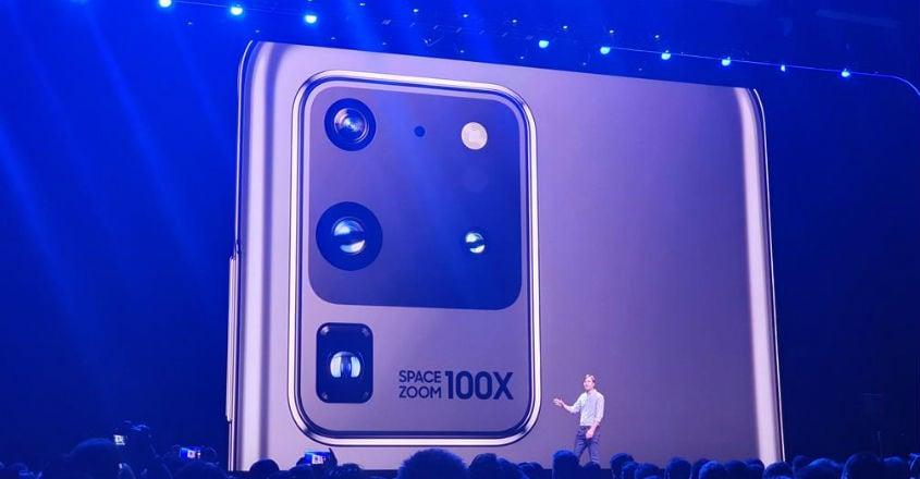 s20-camera