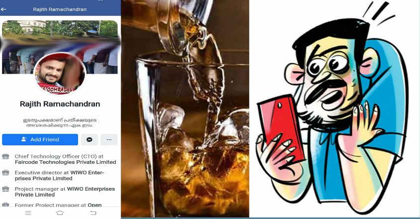 liquor-app