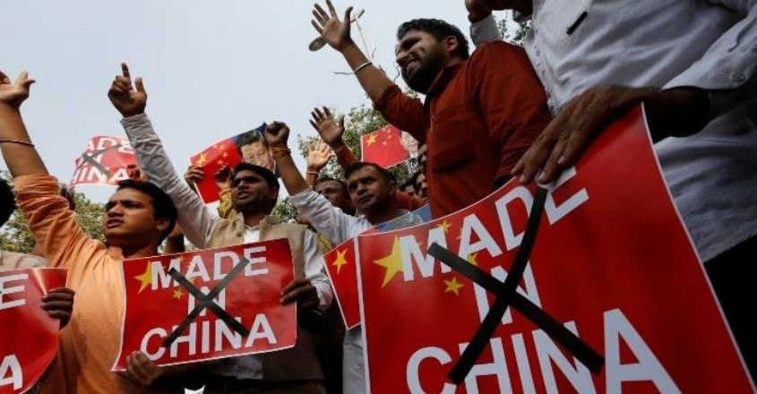 china-boycott