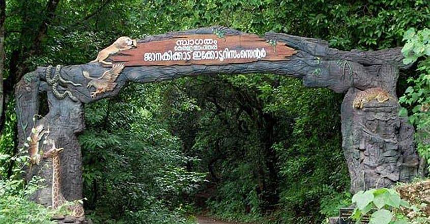 Janaki-forest