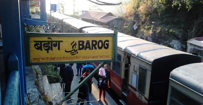 Barog-railway-station1