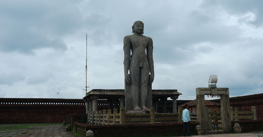 Gomateshwara-Statue1