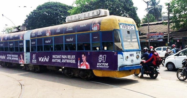 tram4.jpg123