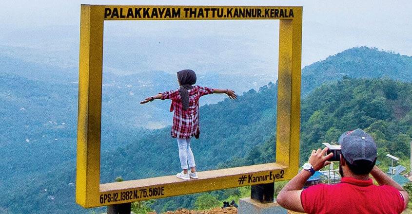 palakkayam-thattu5