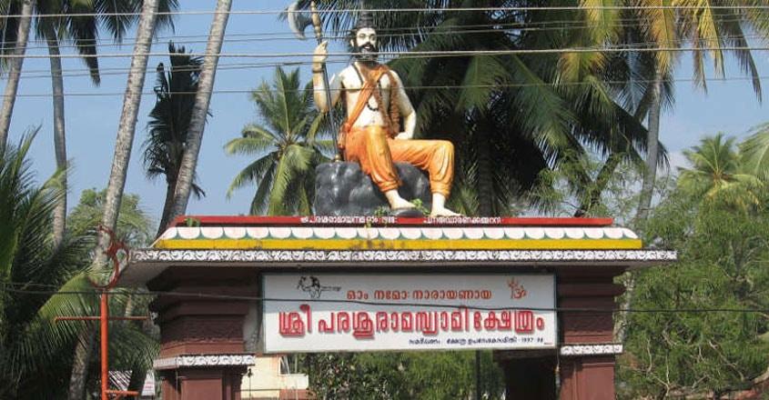 parasurama-temple-trip