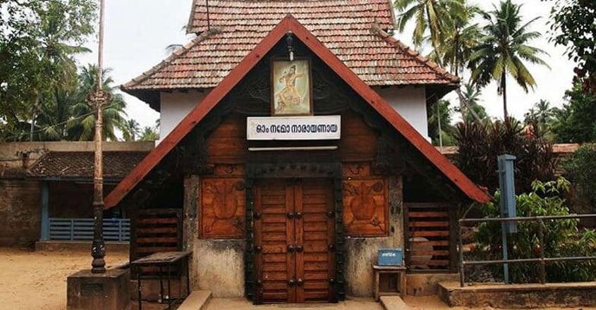 parasurama-temple-trip1