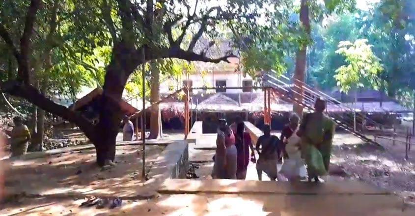 pathira-kunnath-mana1