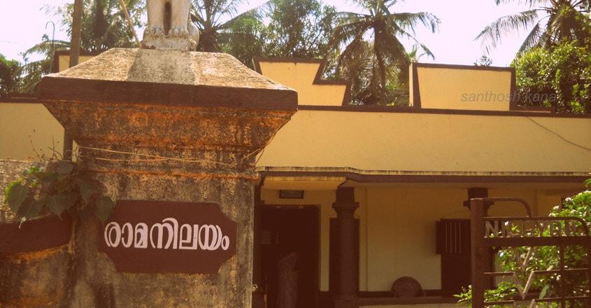 yodha-filim-location1