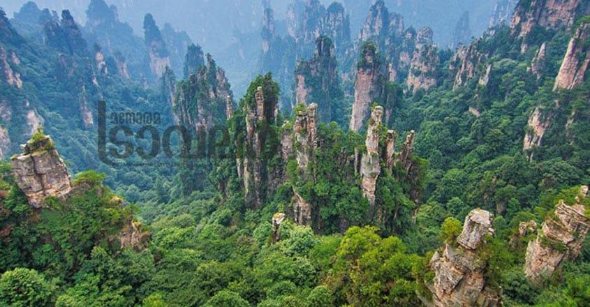 Avatar-Hallelujah-Mountain1