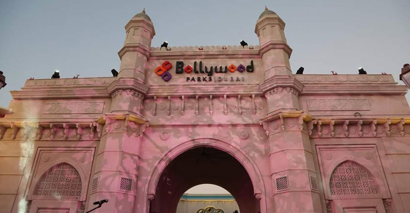 bollywood-gate1