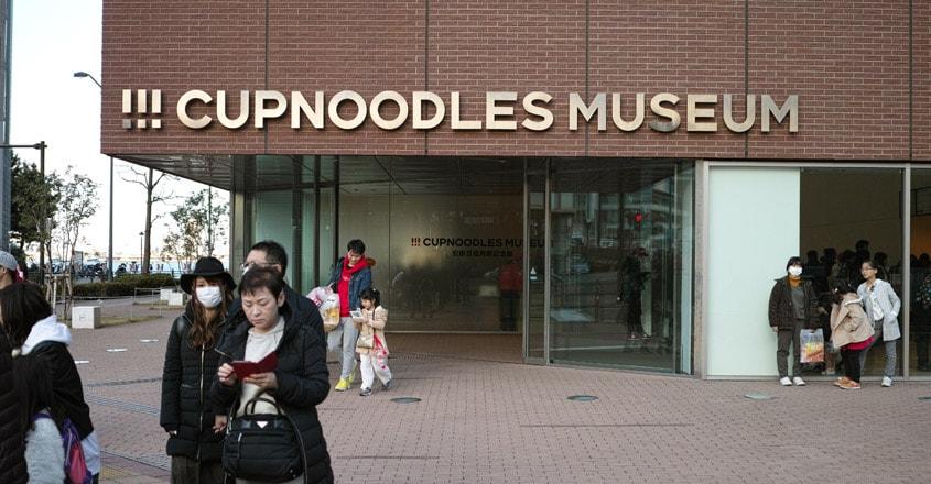 cup-noodles-museum1