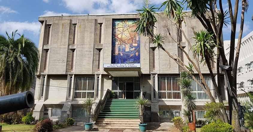 ethiopia-museum