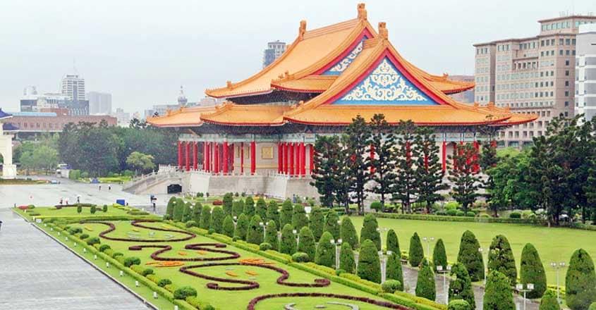 taiwan-urban-quit-park
