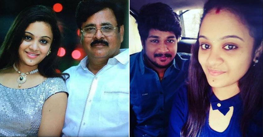 amrutha-with-father-and-husband