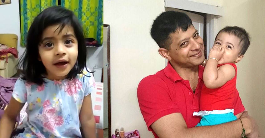 Daughter of martyred army officer recalls conversation with her father