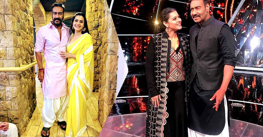 kajol talks about Ajay Devgn and his family