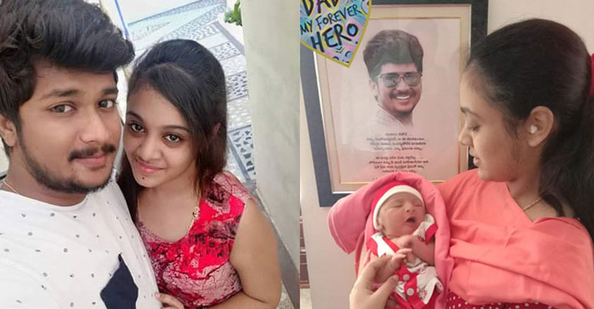 Amrutha Varshini With Her Newborn Baby