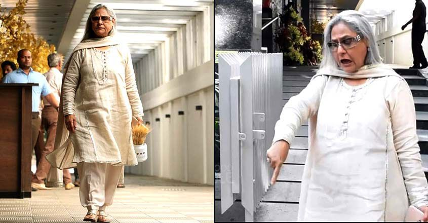 Jaya Bachchan scolds passer-by for clicking her photo
