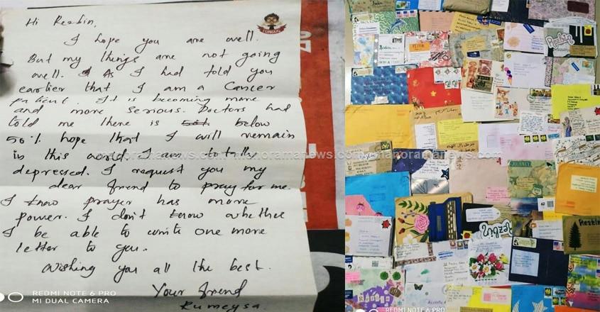 cancer-letter