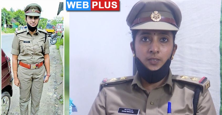 sajitha-excise-inspector