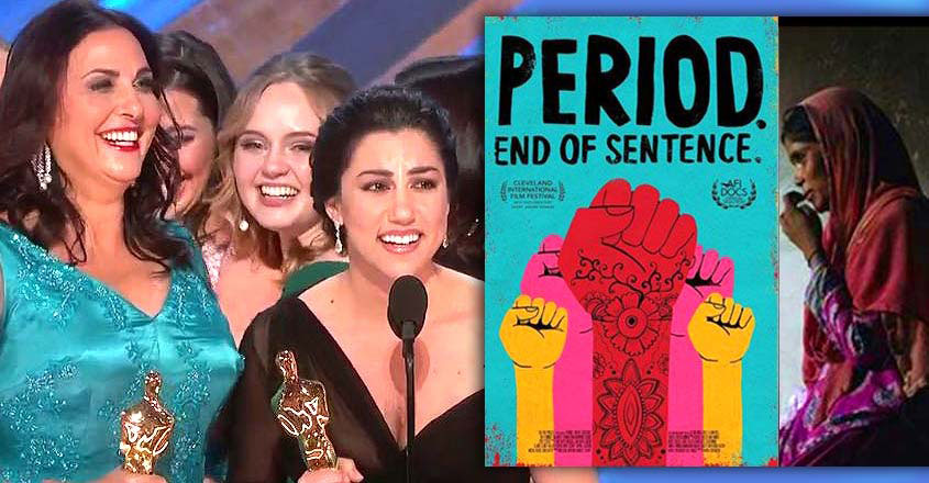 women behind period end of sentence receives Oscar