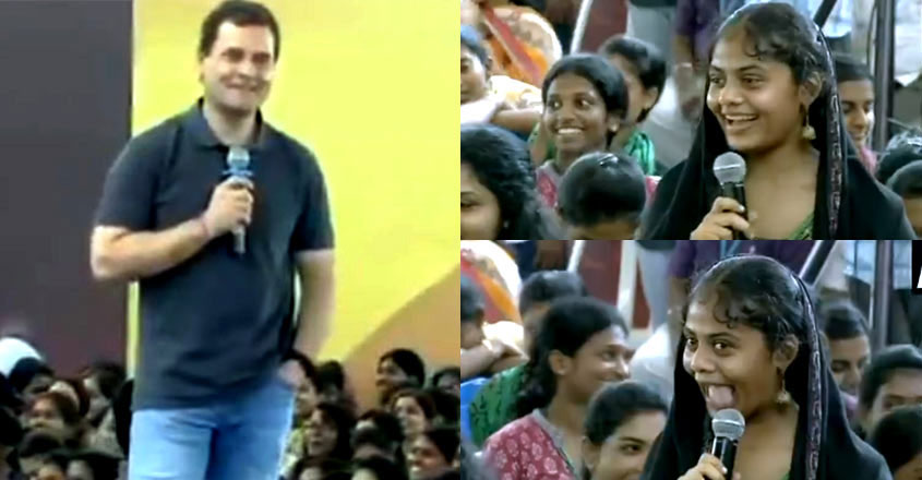 Call me Rahul, not sir: Rahul Gandhi wows Chennai college girls
